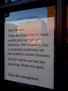 tokyo-bar-by-tribeca-citizen