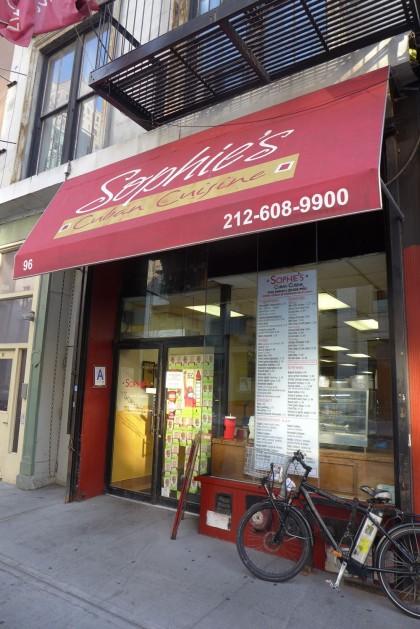 Sophies Cuban Cuisine Tribeca
