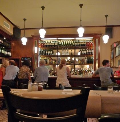 girello bar