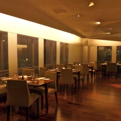 Atrio dining room
