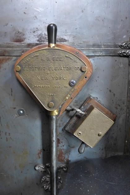 elevator2 lever