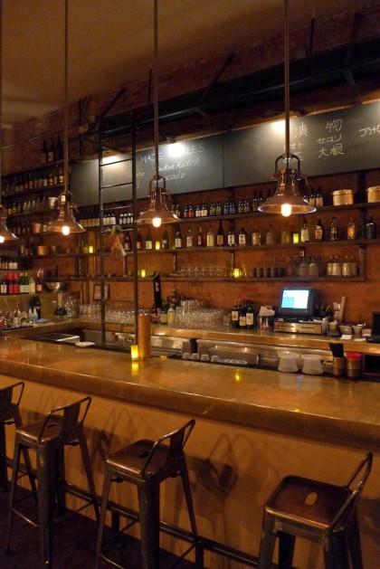shigure bar