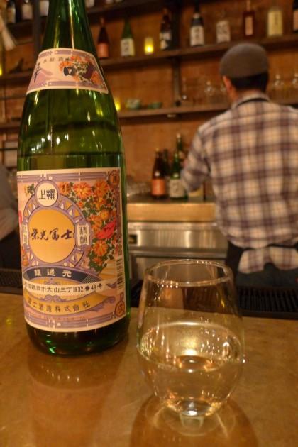 shigure sake uniced