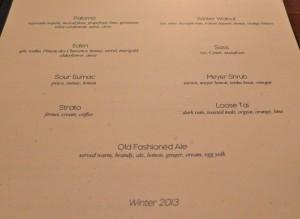 atera bar menu