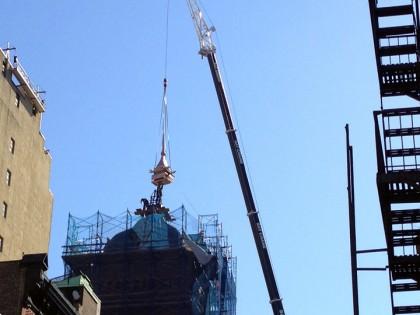 NY Mercantile Exchange spire 1