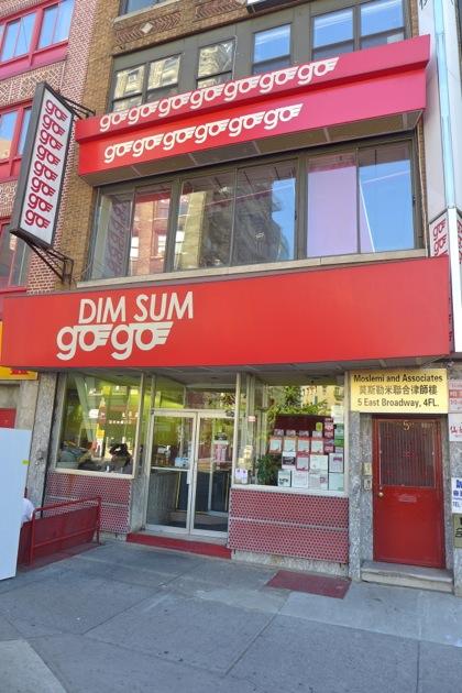 Dim Sum Go Go facade