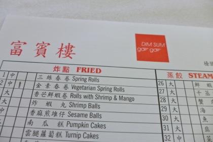 Dim Sum Go Go menu