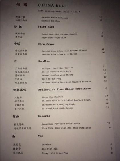 China Blue menu3