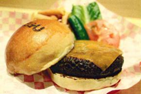 Megu burger