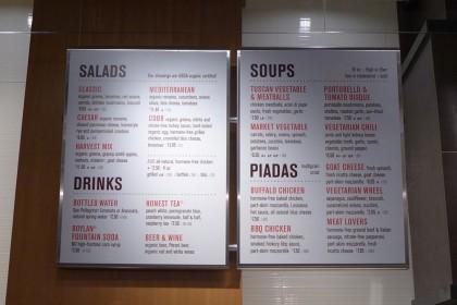 Brookfield Place Hudson Eats Skinny Pizza menu1