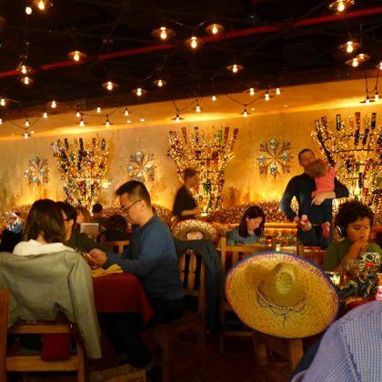 El Vez dining room