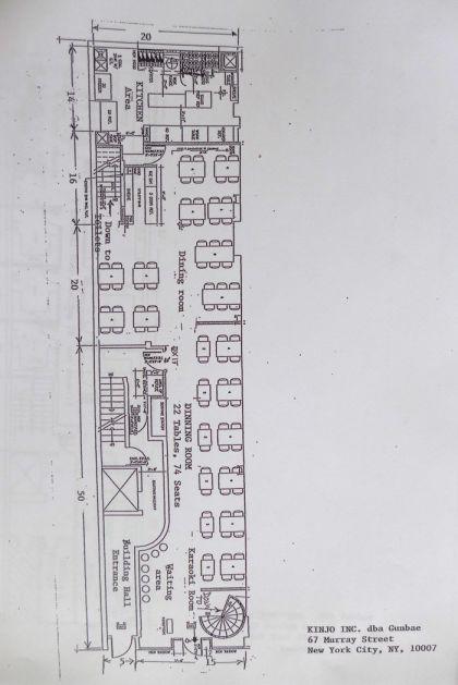 Gunbae floor plan1