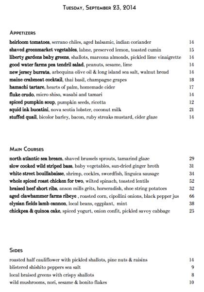 White Street menu
