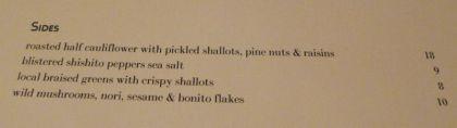 White Street menu sides