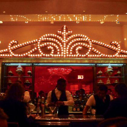 BarCyrk bar