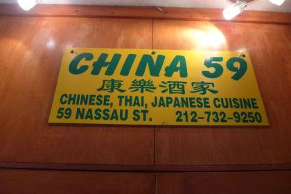 China 59 sign