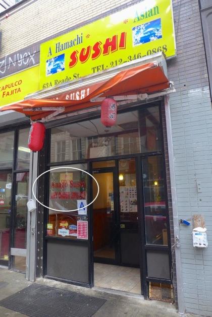 Hamachi Sushi Anago Sushi 63 Reade