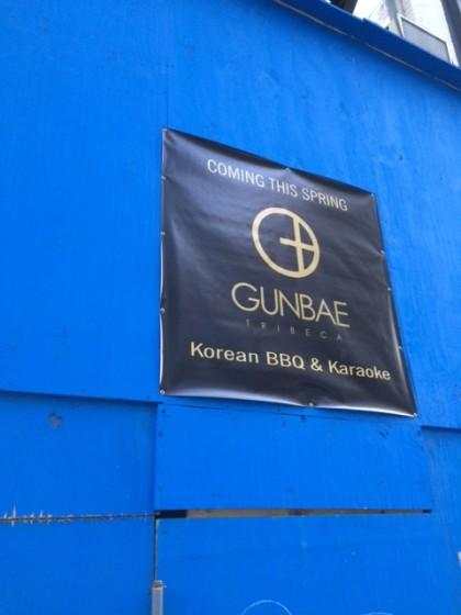 Gunbae