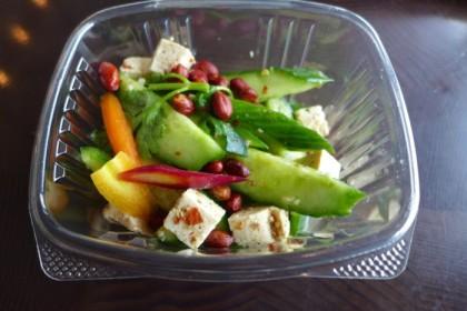 Northern Eats cucumber salad