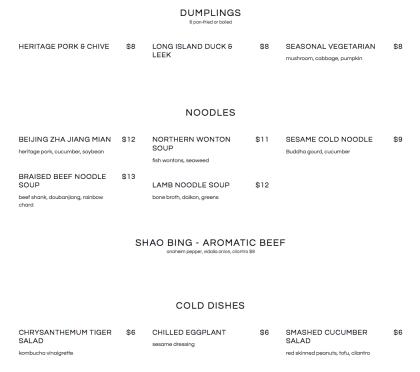 Northern Tiger food menu