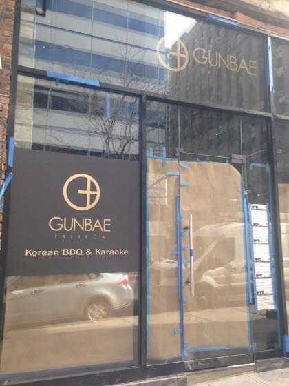 Gunbae by Lisa