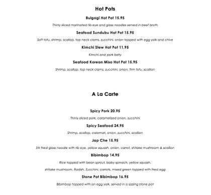 Gunbae dinner menu2