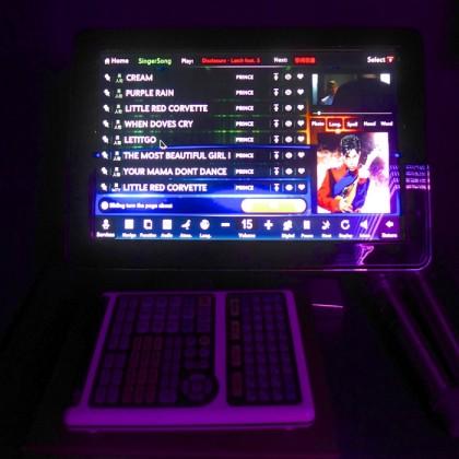 Gunbae karaoke menu