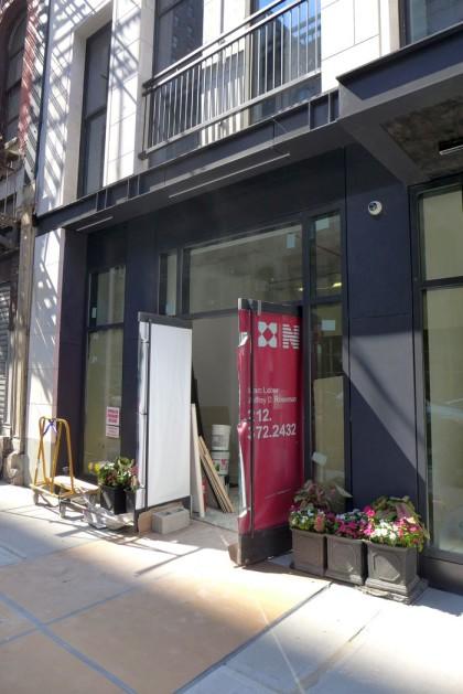 71 Reade storefront