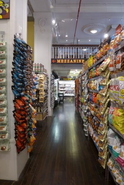 Gourmet Garage Tribeca aisle