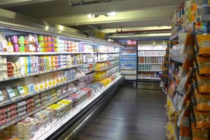Gourmet Garage Tribeca dairy