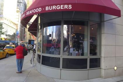 W Downtown Washington Bar and Grill