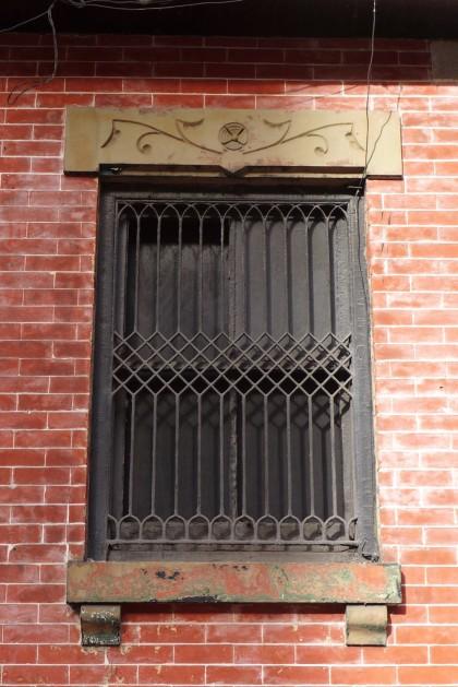 where in tribeca barred window