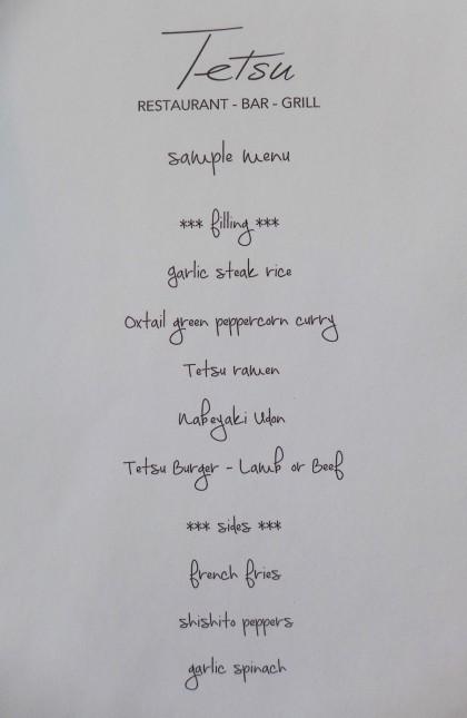 Tetsu a la carte menu2