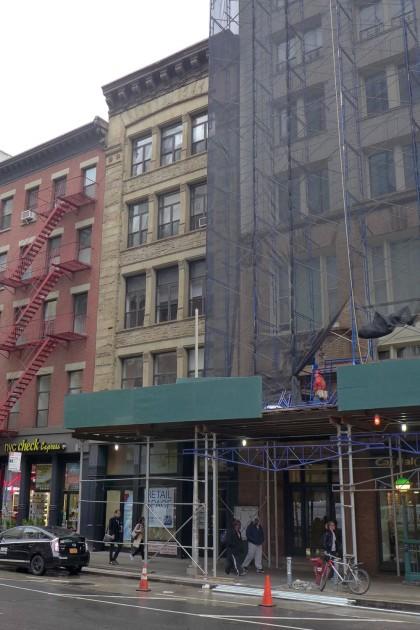 88 West Broadway