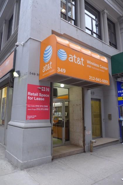 349 Broadway phone store