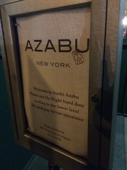 sushi azabu sign
