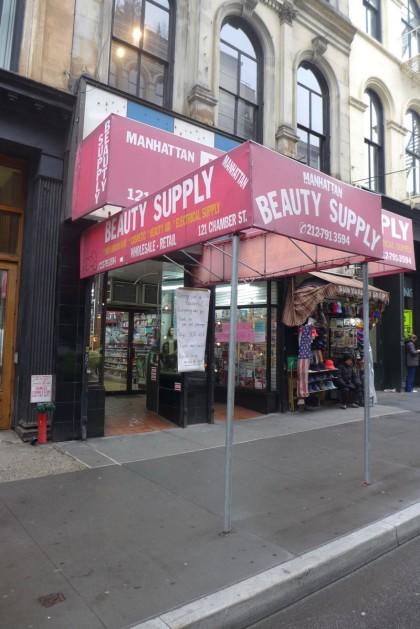 Manhattan Beauty Supply