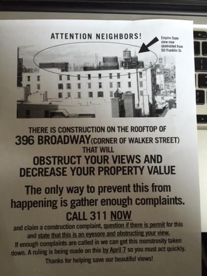 396 Broadway flyer