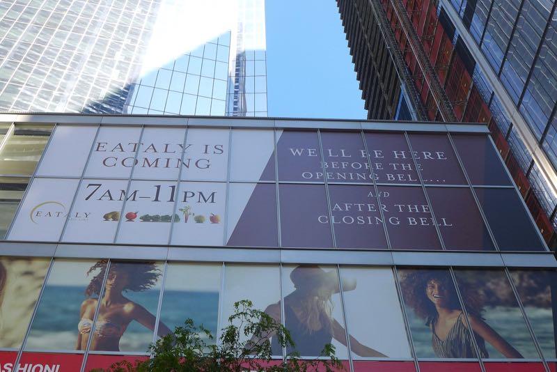 cde4464d7573 Tribeca Citizen | Update on the World Trade Center Mall