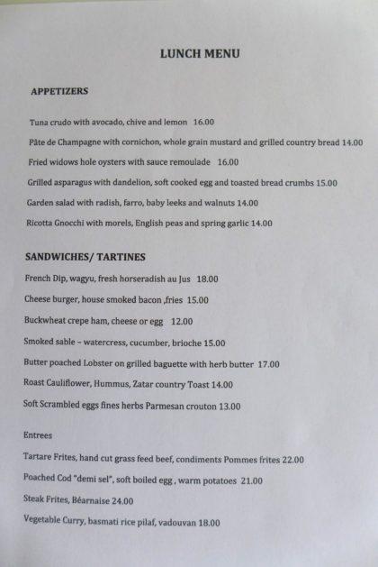 241 WBroadway lunch menu