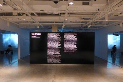ICP Museum ground floor gallery