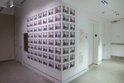 Pas de Deux by Kurt Caviezel at ICP Museum