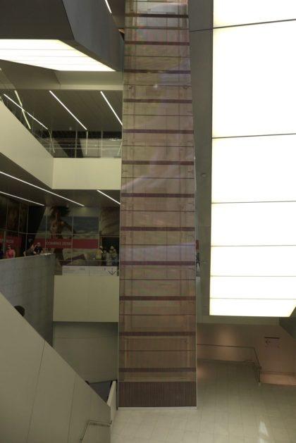 4WTC lobby monitor