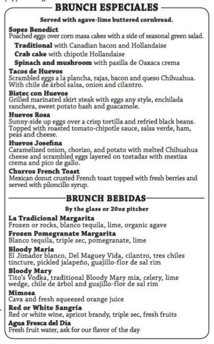 rosa-mexicano-sample-menu-brunch-dishes