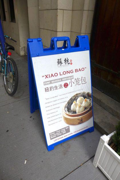 tipsy-shanghai