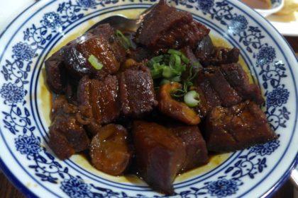 dongpo-pork-at-tipsy-shanghai