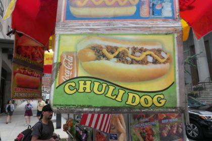 Chuli dog
